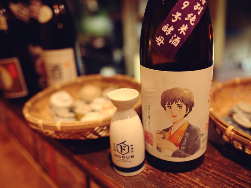 るみ子の酒_燗酒