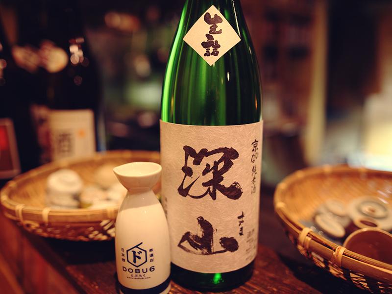 深山_燗酒