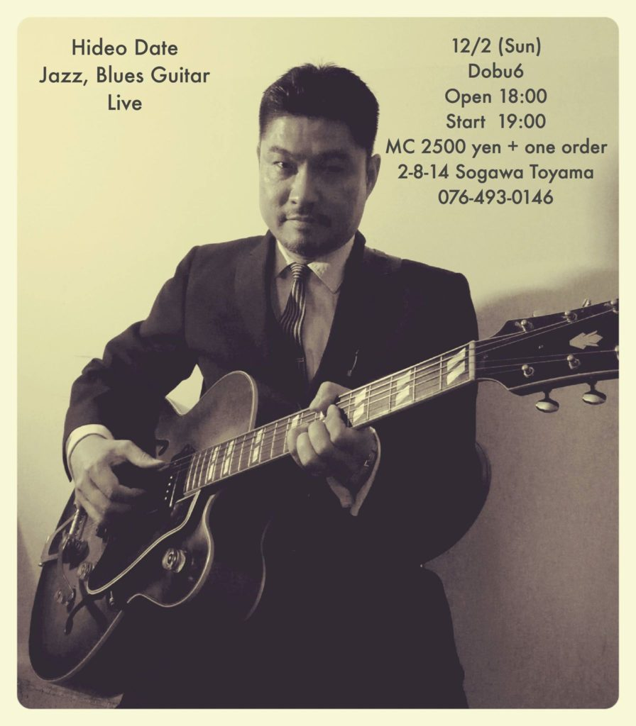 Hideo Date Jazz, Blues GuitarLive
