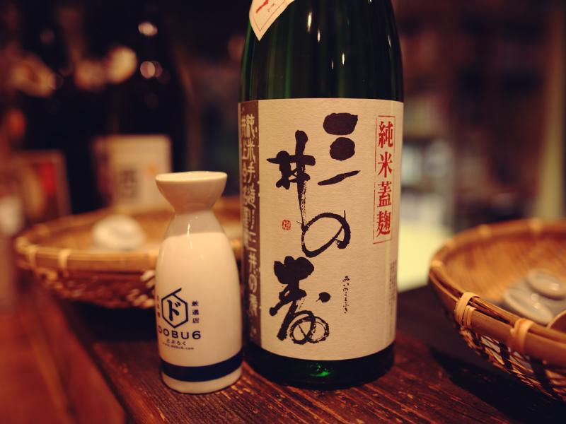 三井の寿_燗酒