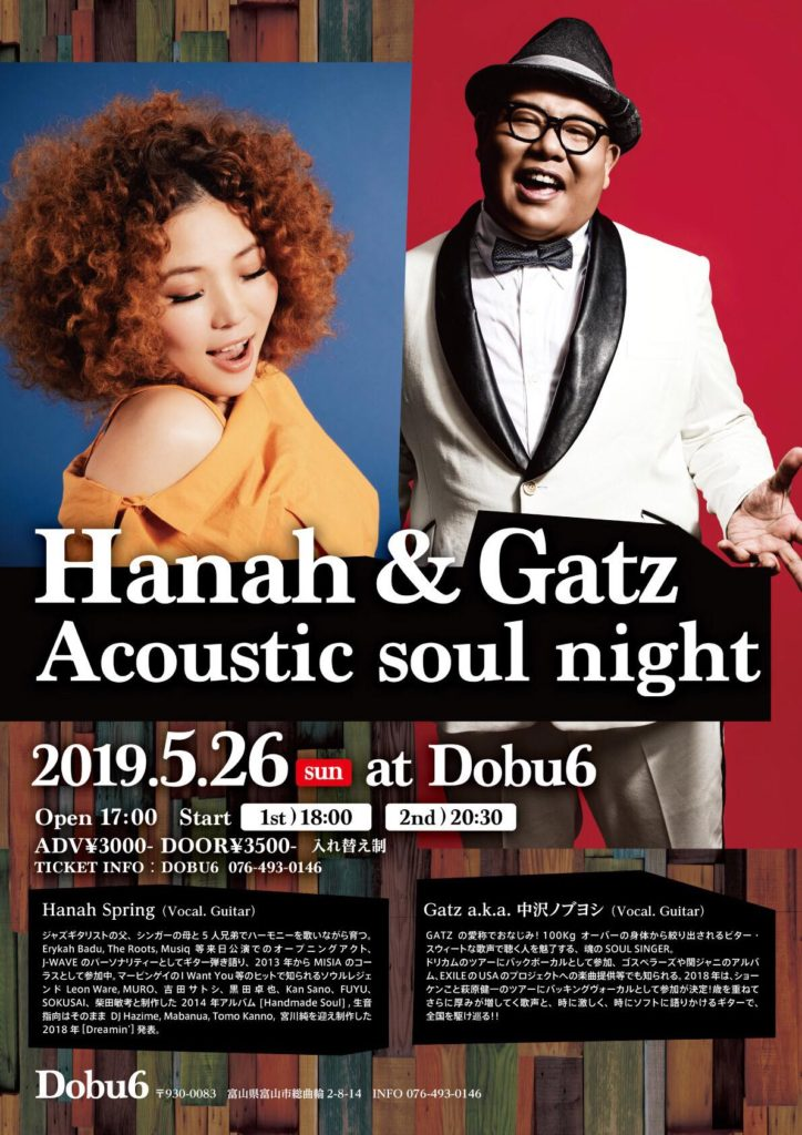 Hanah & Gatz Acoustic soul night