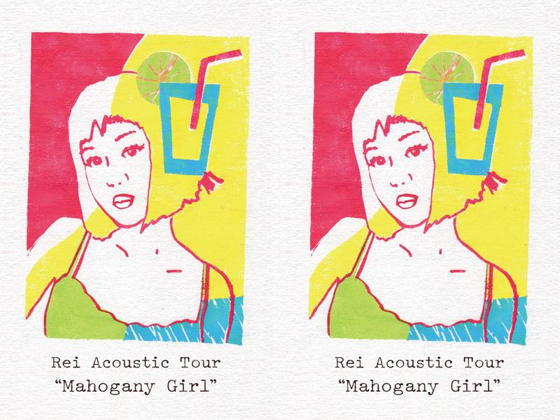MahoganyGirl