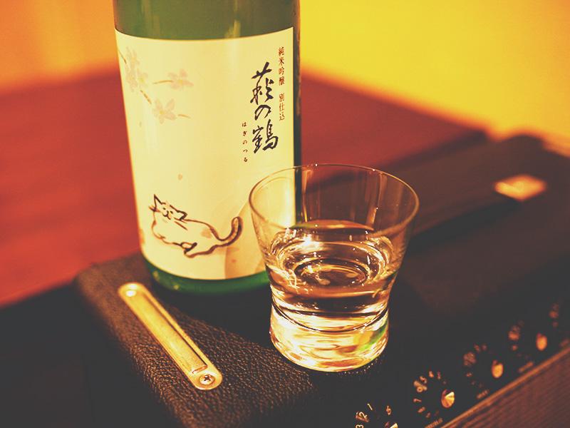 萩の鶴 純米吟醸別仕込うすにごり生酒