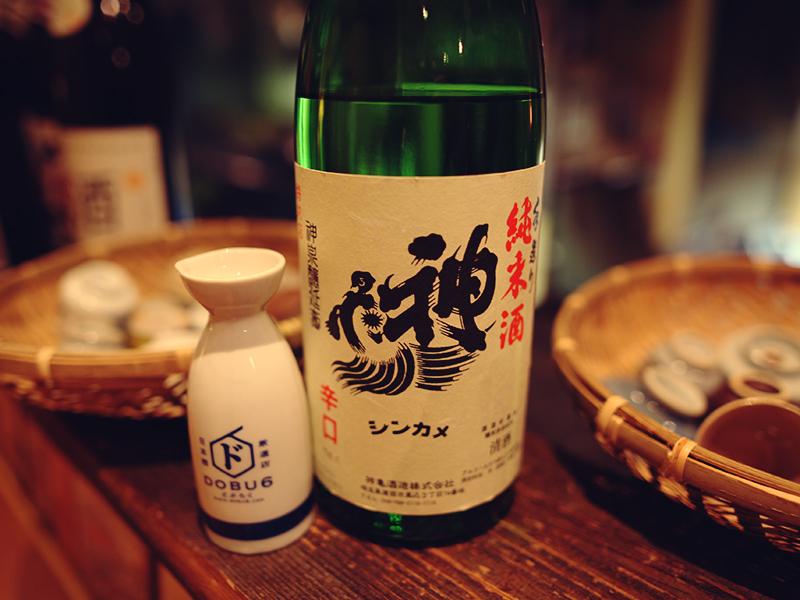 神亀_燗酒