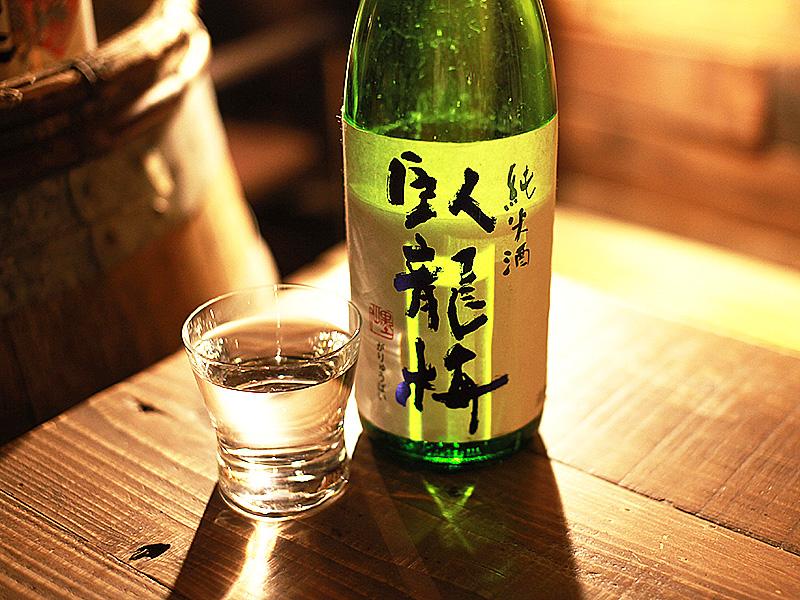 臥龍梅 純米酒