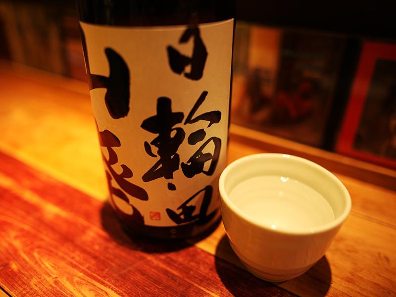 ◎日輪田 山廃純米酒 ひやおろし