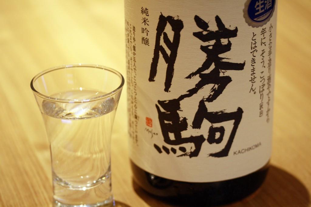 kachikoma_jungin