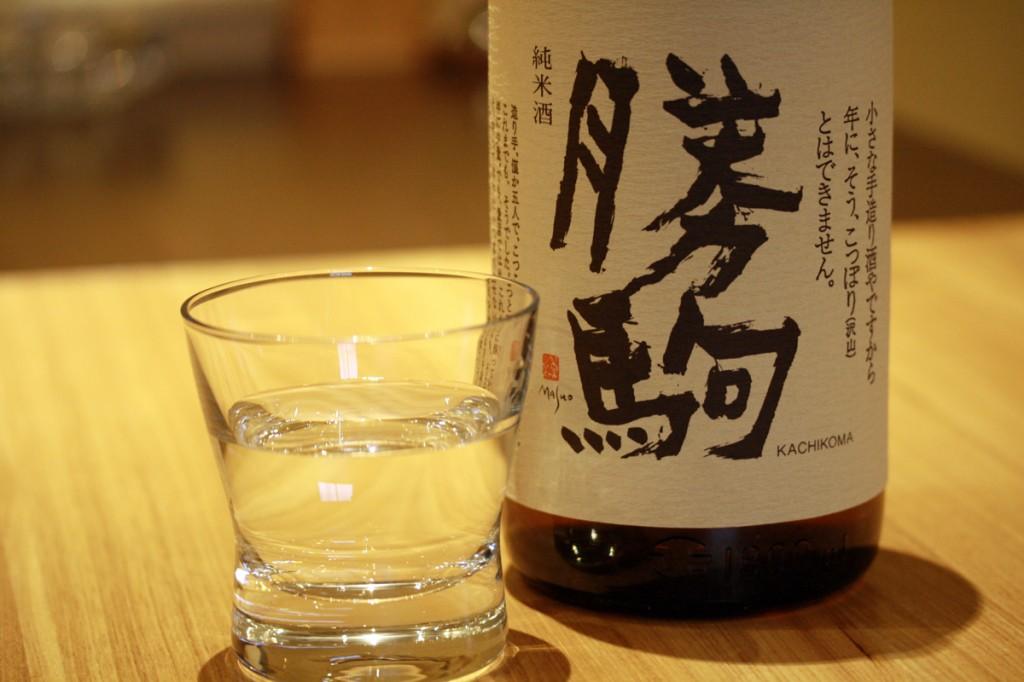 kachikoma_junmai
