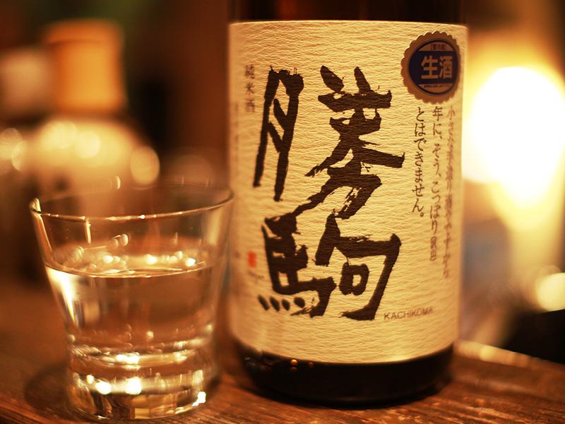kachikomanama
